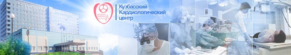 Замена тазобедренного сустава в железнодорожной больнице